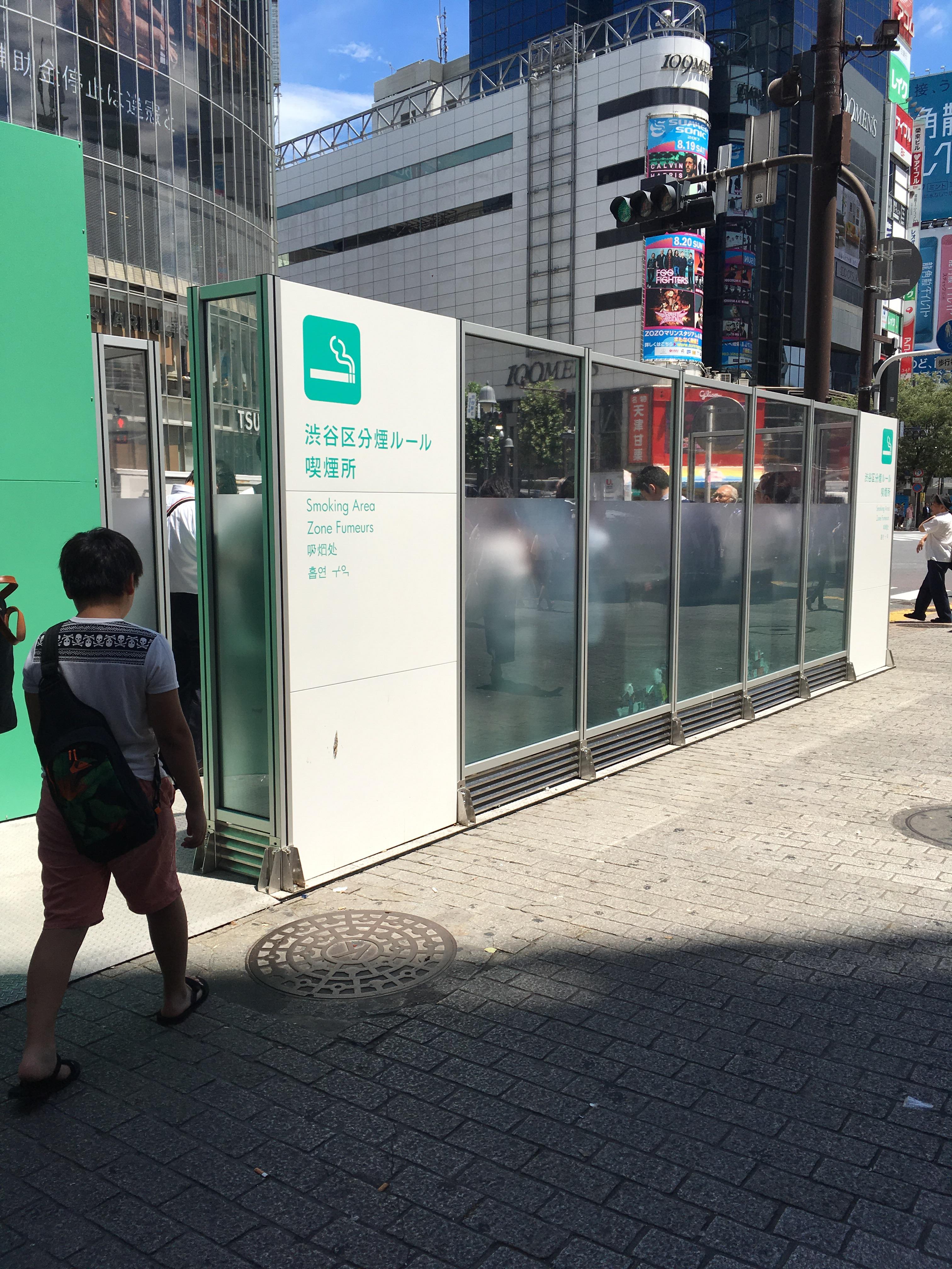 渋谷の喫煙スポットをまとめました!